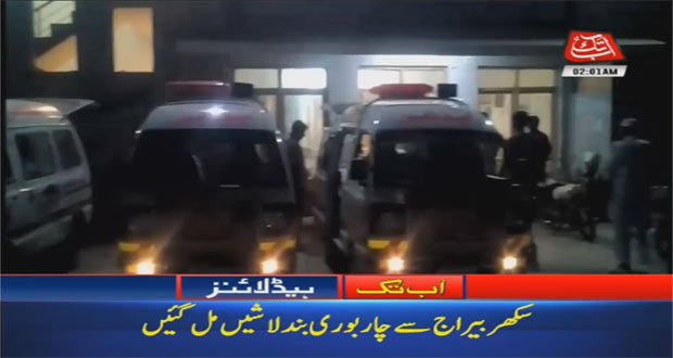 Four Dead Bodies Recovered From Sukkur Barrage