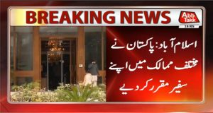 Pakistan Appoints Ambassadors in Various Countries