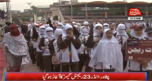 More Than 3,000 Young Athletes Shine at U-23 Games In KP