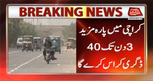 Temperature in Karachi to Cross 40 Degrees For More Three Days