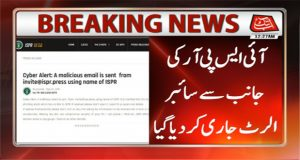 ISPR Issues Cyber Alert Over Malicious Email
