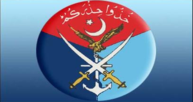 Five Terrorists Arrested From DG Khan, Lahore: ISPR