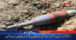Four Martyred In Indian Aggression at Working Boundary