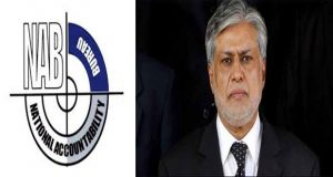 NAB Contacts ECP To Get Complete Record of Dar's Assets