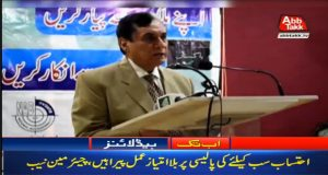 NAB Working Without Conceiving Pressure: Javed Iqbal