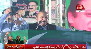Masses Have To Change Disqualification By Vote: NS