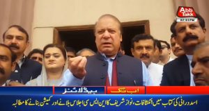 Nawaz Demands Commission To Investigate Durrani Revelations