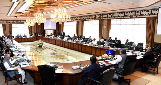 Federal Cabinet Ratifies Various MoUs