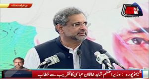 Next PM, CM Punjab Will Be From PML N: PM Abbasi Claims