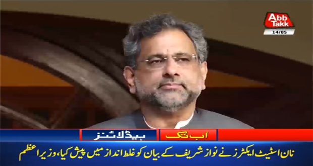 Indian Media Twisted Nawaz Sharif's Statement: PM Abbasi