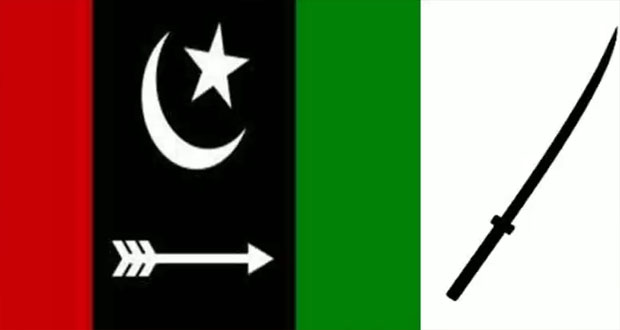 ppp to contest 2018 ge with symbol of sword abb takk newsabb
