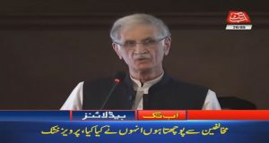 Education, Health System Will Be Changed: Khattak