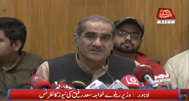 Railway Revenue Touches To Rs 50 Billion: Saad Rafique