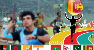 Pak Named Team of 12 Athletes For Colombo Junior Event