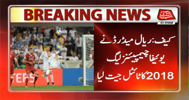 Kiev: Real Madrid Beat Liverpool 3-1 to Win Champions League