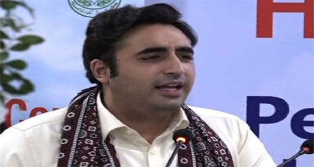 Bilawal Bhutto Sent His Deepest Wishes On Eid