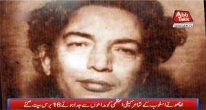 Prominent Poet Kaifi Azmi's 16th Death Anniversary Today
