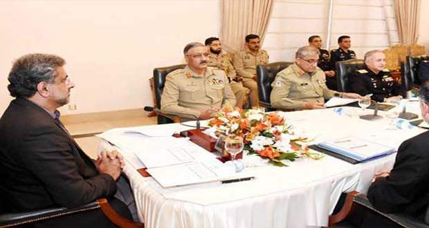 Meeting of National Security Committee Concludes
