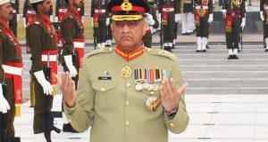 COAS Entitled 68th 'Most Powerful' Person In The World By Forbes