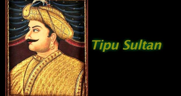 Indian Parties Fight Over Whose Hero Tipu Sultan Is?