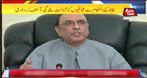 Zardari Blames Nawaz For Playing Double Game