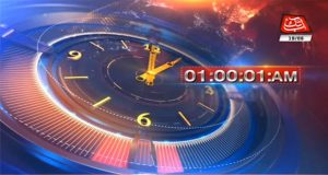 AbbTakk Headlines – 01 AM – 19 June 2018