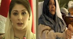 Maryam Appeals For Prayers As Kulsoom's Condition Deteriorates