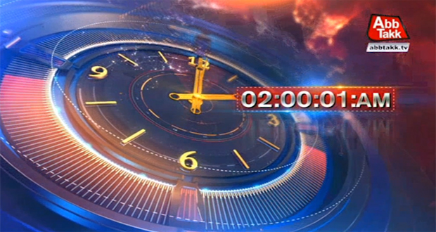 AbbTakk Headlines – 02 AM – 15 June 2018