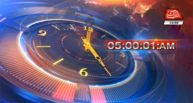 AbbTakk Headlines – 05 AM – 15 June 2018