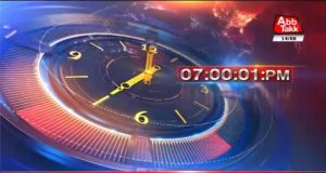 AbbTakk Headlines – 07 PM – 18 June 2018