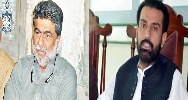 PTI, PPP Balochistan Chiefs Disqualified for Upcoming Polls