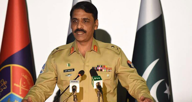 ISPR Asks Public Not to Respond Fake Phone Calls