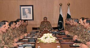 37 Brigadiers Promoted to Major General Rank: ISPR