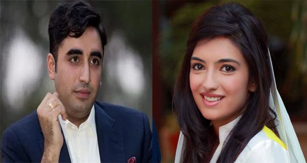 Bilawal Bhutto Zardari Gets Nomination Papers