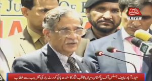 Primary Objective of Parliament is to Make Laws: CJP
