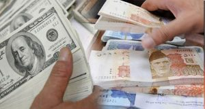 Dollar Rises To Rs 128 In Interbank Market