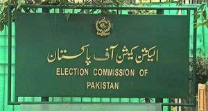 ECP Approves Massive Reshuffle in KP Bureaucracy