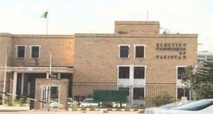 ECP To Complete Scrutiny Of Nomination Papers By Tomorrow