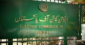 ECP Tribunals To Hear Appeals From Today