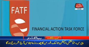 Crucial Six Day Meeting of FATF Kicking-Off Today
