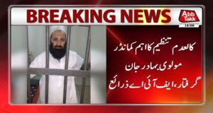 TTP Commander Molvi Bahadar Held At Peshawar Airport