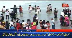 Gadani Beach: Bodies of Two Drowned Recovered