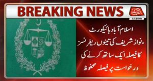 IHC Reserves Decision on Petition To Club NAB References