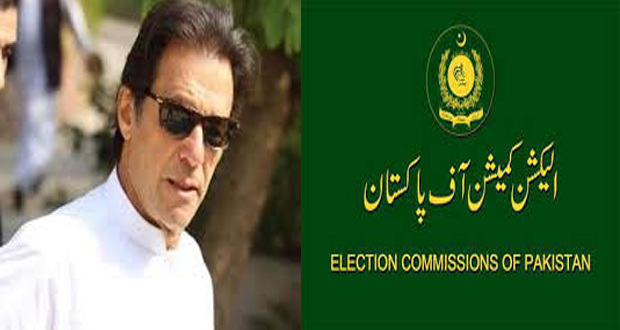 PTI Decides to Approach ECP Against Chairman NADRA