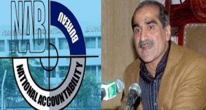 Saad Rafique Appears Before NAB, Records Statement