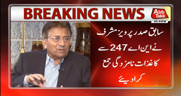 Musharraf Submits Nomination Papers from Karachi, Chitral