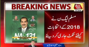 PML-N Issues List of Candidates For National Assembly Seats