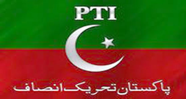 Pakistan Tehreek-i-Insaf Issues Candidates' List For By-poll