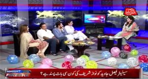 AbbTakk – Tonight With Fereeha – 18 June 2018 – Eid Special – 3rd Day of Eid