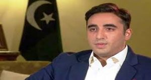 Bilawal Bhutto Zardari Leaves For London